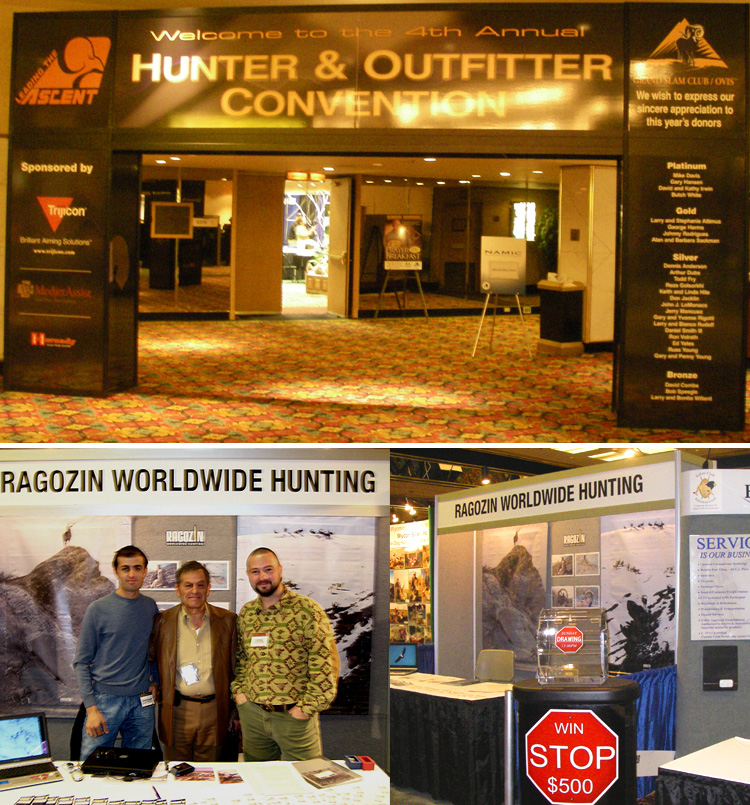 Las Vegas 2008 - 4th HUNTER & OUTFITTER CONVENTION - GRAND SLAM/OVIS EXHIBITION