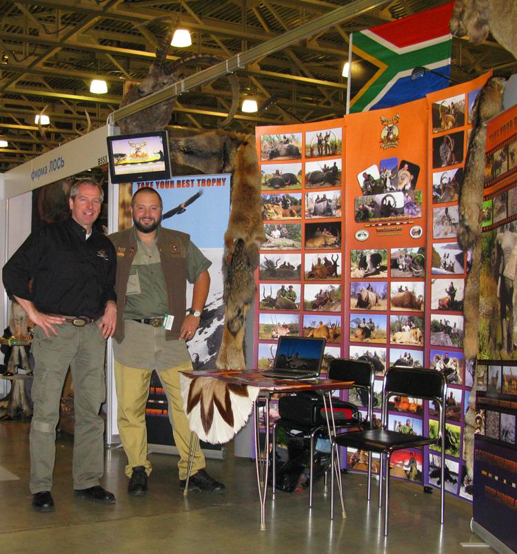 SAFARI EXPO 2010